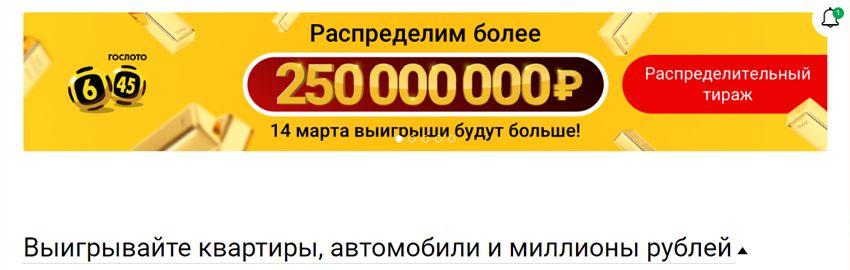 Регистрация и активация аккаунта на сайте
